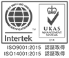 ISO9001:2015 認証取得 / ISO14001:2015 認証取得
